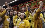 Mercantile Exchange